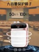 索愛 s-318小蜜蜂擴音器教師用無線耳麥戶外導遊講課教學專用小喇叭迷你腰掛 美家欣