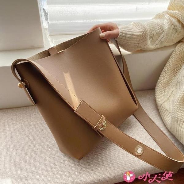 側背包 包包女2021新款潮韓版百搭側背斜背時尚休閒水桶包 小天使 618