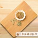 【味旅嚴選】|香草雞醃料包|Marinade For Chicken|醃製用|二入/組