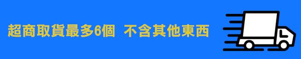 大 分隔 浴室 廚房 化妝品 儲物籃 鐵藝 日式鐵藝家居 收納盒 簡約方型收納籃【Q265】米菈生活館