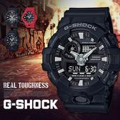 G-SHOCK GA-700-1B 潮流運動手錶 GA-700-1BDR 熱賣中!