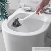 馬桶刷無死角掛墻式洗廁所刷子家用長柄軟毛去死角衛生間清潔套裝  4.4超級品牌日