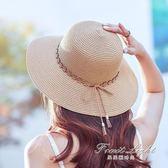 草帽遮陽帽防曬帽子女夏韓版百搭太陽帽海邊沙灘帽出游大沿帽涼帽 果果輕時尚