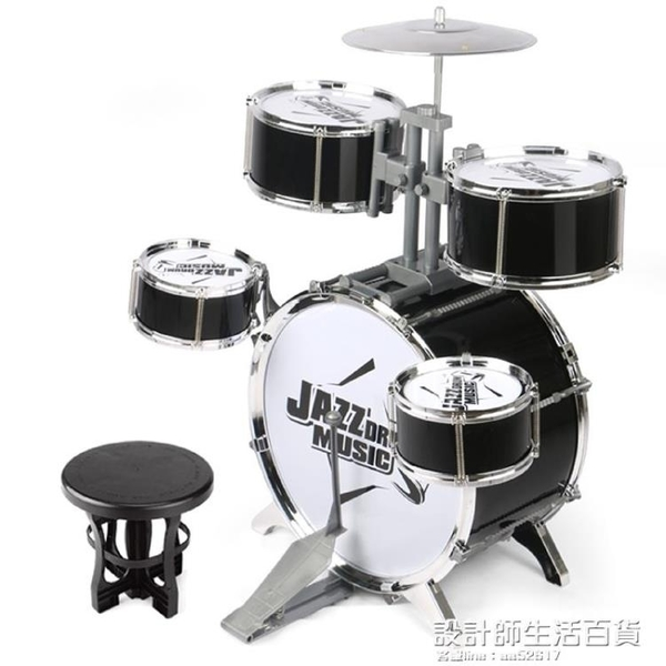 大號架子鼓兒童初學者爵士鼓玩具打鼓樂器1-3-6歲男孩寶寶鼓禮物 NMS 設計師生活