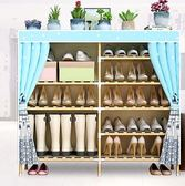 鞋架簡易實木雙排多層組裝宿舍鞋櫃子家用省空間經濟型大容量  igo  生活主義