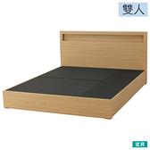 ◎雙人床座 床架 HENRIK BOX LBR NITORI宜得利家居
