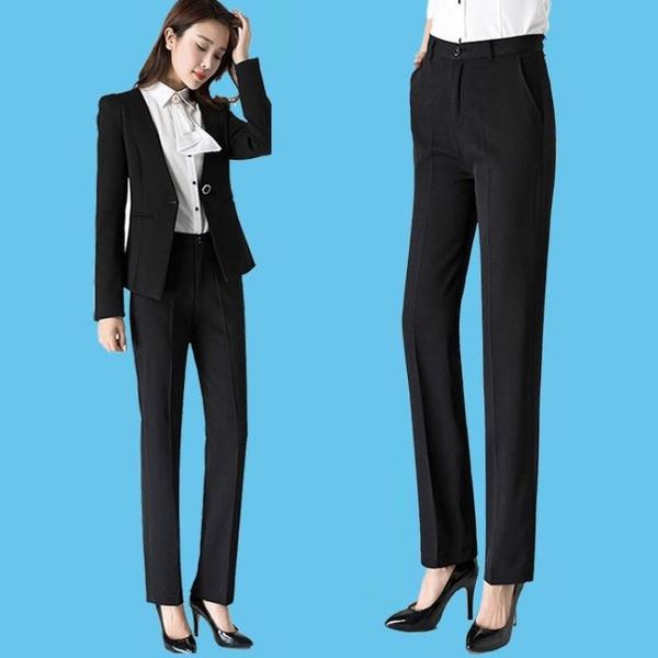 西裝褲 春夏黑色直筒褲上班職業顯瘦正裝工作褲工裝高腰垂感西褲女【牛年大吉】