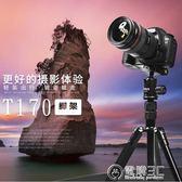 單眼三腳架攝影照相機微單旅行輕便攜三角架專業攝像獨腳架旅行手機云台兼夜釣燈支架WD 電購3C