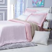 (組)雅緻天絲素色單人床被組輕粉