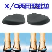 2雙裝成人兒童足內翻O型腿X型腿硅膠矯正鞋墊糾正足外翻內外八字