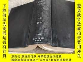 二手書博民逛書店monthly罕見catalog 9-12 1973 (每月目錄