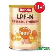 【買11送1】三多勝補康LPF-N營養配方(825g/罐)