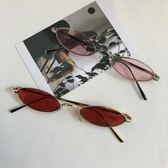 橢圓形小框紅色墨鏡嘻哈復古小貓眼太陽鏡街拍小臉個性男女【全館85折任搶】