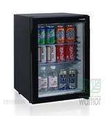 Dellware  玻璃門吸收式無聲客房冰箱  (DW-40TE)