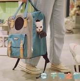 便攜籠子寵物出門貓咪帆布雙肩太空艙背包【千尋之旅】