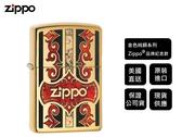 【寧寧精品】Zippo 原廠授權台中30年旗艦店 終身保固 防風打火機 金色純銅 Logo品牌紀念款 4395-1