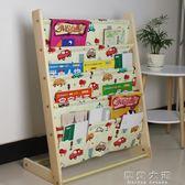 兒童書架寶寶繪本架玩具收納架幼兒園書架學生圖書架書櫃簡易書架igo「摩登大道」