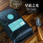 咖啡知道COFFEE TO KNOW.早晨之光 1公斤﹍愛食網
