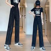 女生顯瘦闊腿褲 休閒高腰顯高牛仔褲 韓版百搭直筒褲 潮流時尚休閒寬鬆長褲 女士高街寬管褲