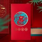紅包袋 2020鼠年紅包結婚創意個性利是封新年百元壓歲禮金袋企業個性定做  免運快速出貨