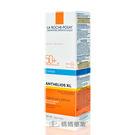 理膚寶水 安得利溫和極效防曬乳50ml【媽媽藥妝】SPF50+ 隨機贈體驗包3包