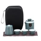 簡約泡茶壺便攜式旅行功夫茶具小套裝一壺兩四公道快客杯定制LOGO 樂活生活館