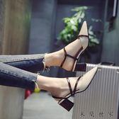 尖頭涼鞋女春新款女鞋包頭一字帶 米蘭世家