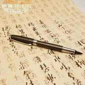英雄軟筆鋼筆式毛筆可加墨中國風書法套裝抄經初學者成人小楷刻字月光節88折