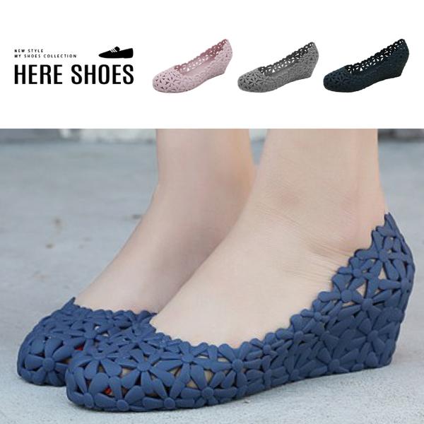 [Here Shoes] 楔型增高5CM 軟Q全防水花朵鏤空碎花果凍鞋 洞洞鞋 懶人鞋 雨鞋-ARM801