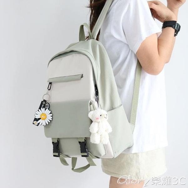 後背包ins書包女韓版原宿ulzzang高中大學生小清新森系2021年新款後背包【99免運】