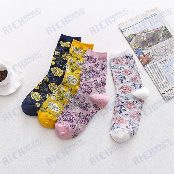 韓國ulzzang花朵個性男女中筒襪秋冬保暖復古民族風文藝襪子