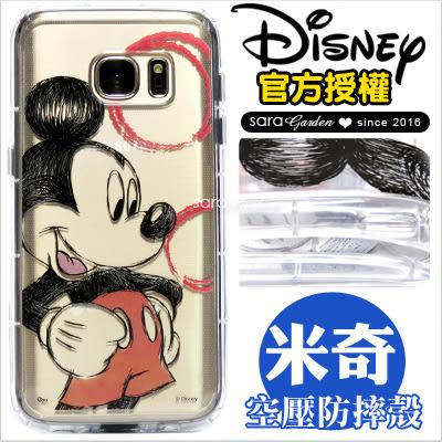官方授權 迪士尼 高清 防摔殼 空壓殼 iPhone 6 6S Plus 5 5S SE S7 Note5 HTC X9 SONY X XA Z5P 手機殼 素描米奇