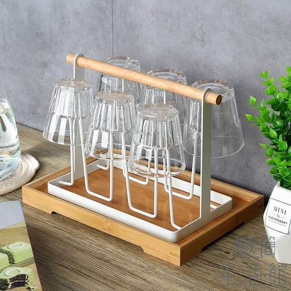 玻璃杯水杯掛架咖啡杯馬克杯子架收納杯架托盤置物架【極簡生活】