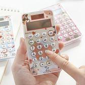 晨光計算器可愛 韓版糖果色迷你便攜太陽能計算機 學生考試辦公用【全館鉅惠85折】