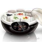 酸奶機 豆機迷你陶瓷8分杯自制家用全自動 果果輕時尚 igo 220V