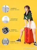 行李箱女ins網紅日系男拉桿旅行密碼皮箱子20寸小登機結實耐用24 1995生活雜貨