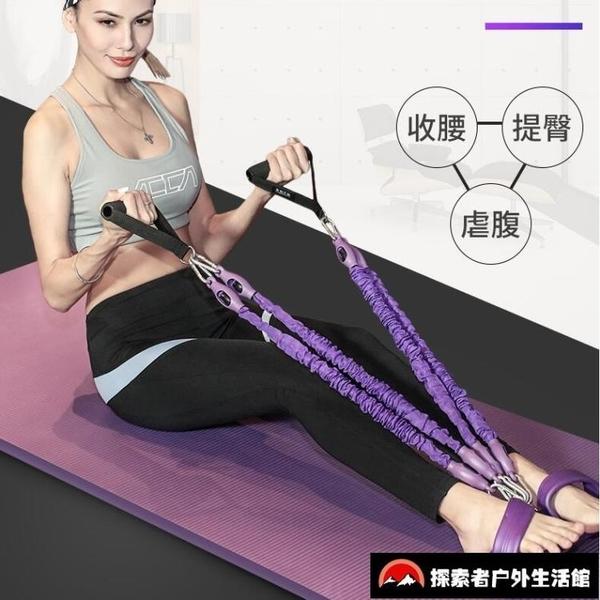 帶腳蹬拉力器仰臥起坐彈力繩家用健身器材輔助【櫻桃菜菜子】