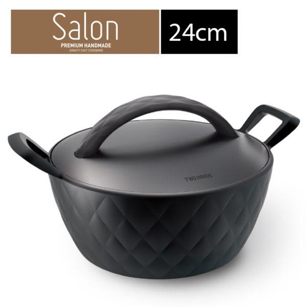 樂扣樂扣SALON沙龍重力鑄造不沾鍋/24公分/雙耳(平底)