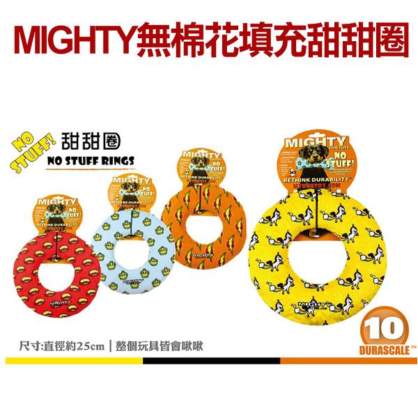 台北汪汪美國進口 MIGHTY 2-IN-1 系列 甜甜圈(皇冠藍)/(獨角獸黃)/(熱狗紅)/(閃電橘) 隨機出貨