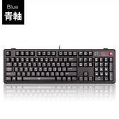 Tt eSports 曜越 拓荒者 MEKA PRO Lite 青軸 機械式 鍵盤 專業無背光版