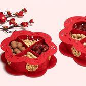 結婚用品客廳裝飾紅色干果盤春節喜慶糖果盤