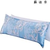 雙人枕頭情侶枕成人加長枕頭