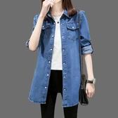 春季新款韓版牛仔襯衫女長袖中長款大碼寬鬆純棉襯衣百搭外套 蘑菇街小屋