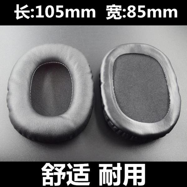 105*85mm橢圓形通用頭戴式耳機海綿套