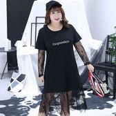 ★韓美姬★中大尺碼~甜美蕾絲拼接長袖連衣裙(XL~4XL)