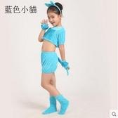 熊孩子❤六一兒童節女童動物演出服分體夏(主圖款12)