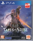 現貨 PS4遊戲 時空幻境 破曉傳奇 Tales of Arise 中文亞版【玩樂小熊】