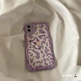 紫色豹紋卡通少女心iphone11手機殼適用蘋果12pro【愛物及屋】