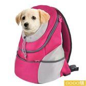寵物包便攜狗包胸前包貓袋後背包外出