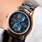 Max Max 魅夜三眼計時陶瓷腕錶 37mm-禮盒組 MAS7003S-7-SET 熱賣中!